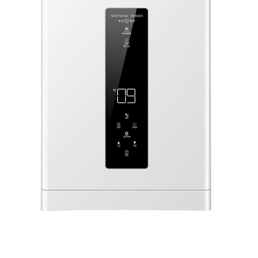 零冷水燃气热水器 SCH-16Q901A